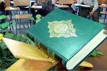 2 حافظ قرآن خمین به مسابقات کشوری راه یافتند