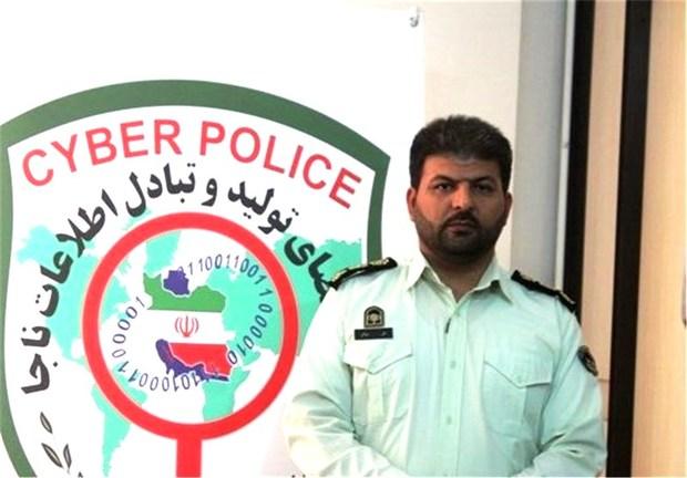 رئیس پلیس فتا: 86 درصد جرائم سایبری در قم کشف می شود