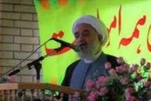 امام جمعه چادگان: مخالف قرارداد با خارجی ها نیستیم