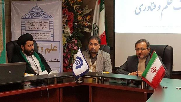 نشست وقف، علم و فناوری در قوچان برگزار شد