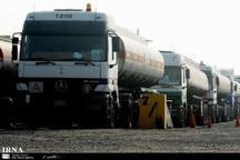 محدودیت ترانزیت سوخت از مرز باشماق 18 فروردین برداشته می شود