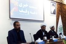 200 وقف جدید در خراسان رضوی ثبت شد