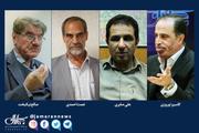 نظر شماری از حقوقدانان درباره تدوین لایحه جامع حفظ حقوق شهروندی در قوهقضائیه