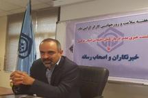 220 میلیاردریال به بیماران سخت درمان استان مرکزی کمک شد