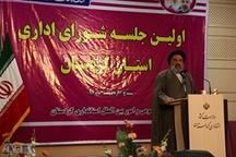 با نگاه اشتغالزایی به منابع و ظرفیت های کردستان می توانیم شعار سال را اجرایی کنیم