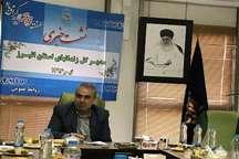 3 درصد جمعیت کیفری زندان های  البرز را بانوان تشکیل می دهند