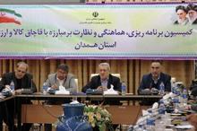 استاندارهمدان: قاچاق کالا فرصت های شغلی را از بین می برد