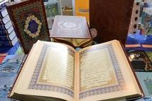 ایستگاه جشنواره فرهنگی و قرآنی در البرز به خط پایان رسید