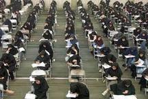برگزاری آزمون استخدامی آموزش و پرورش تا پایان خرداد