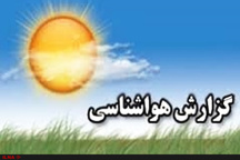 کاهش 6 درجه سانتیگراد دمای هوای قزوین از امروز
