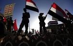 فارین پالیسی: چطور به جنگ یمن پایان دهیم