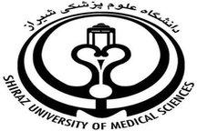 درخواست استادان علوم پزشکی برای کارانه معوق  مشکلات دانشگاه برای پرداخت