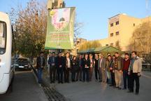 اعزام تیم درمان اضطراری دانشگاه علوم پزشکی قزوین به نقاط زلزله زده کرمانشاه