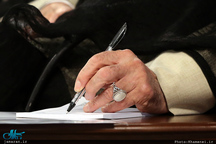 دستور رهبر انقلاب به رئیس قوه قضائیه: حدود الهی در رابطه با متهمان جنایت مدرسهی غرب تهران اجرا شود