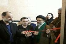 خانه بیماران روانی مزمن در شهرستان البرز افتتاح شد