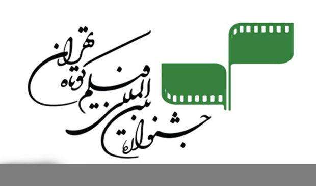 فیلمهای منتخب جشنواره بینالمللی فیلم کوتاه تهران در مشهد اکران شد