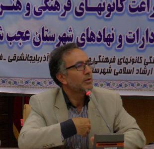 اجرای طرح اوقات فراغت در 600 کانون فرهنگی هنری مساجد آذربایجان شرقی