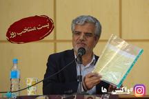 واکنش ها به نقض حکم انفصال خدمت وزیر علوم دولت احمدی نژاد در خصوص ماجرای بورسیه ها در صفحه ی محمود صادقی