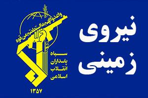 27 شهید و 12 زخمی در حادثه تروریستی زاهدان