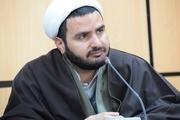فعالیت ۹۵ مؤسسه قرآنی در لرستان ۸۴ مؤسسه ثبت رسمی است