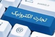 سرقت محتوا فاجعهای در حوزه تجارت الکترونیک