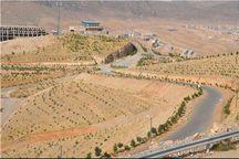 آغاز عملیات اجرایی بوستان تحقیقاتی ، تفریحی بلوط خرم آباد