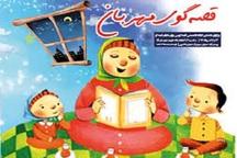 اردبیل میزبان جشنواره بینالمللی قصهگویی شد