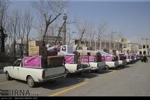 1370 فقره جهیزیه به مددجویان کمیته امداد همدان اهدا شد