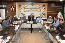 جشنواره های قرآنی فرصتی در گسترش نشاط دینی است