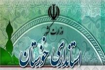 مراسم معارفه فرماندار جدید شهرستان شوش برگزار شد