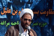 مسئول نمایندگی ولی فقیه در سپاه مراغه: بدعت در عزاداری ها آب در آسیاب دشمن ریختن است
