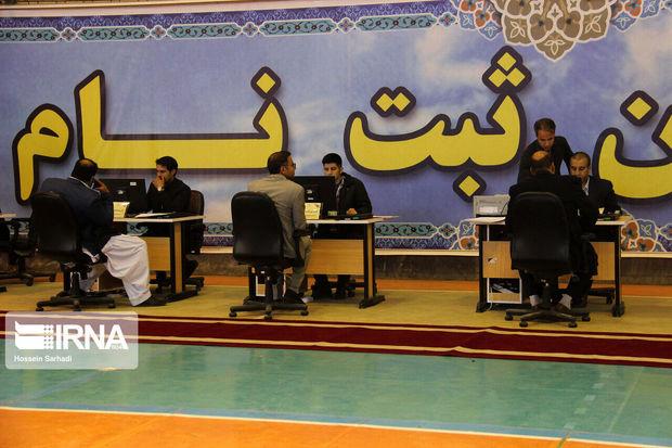 ۶۱ داوطلب نمایندگی مجلس در سیستان و بلوچستان ثبتنام کردند