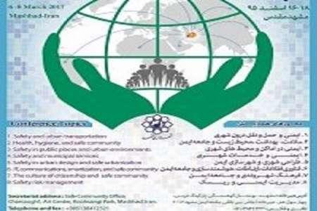 ارسال 300 مقاله به اجلاس آسیایی جامعه ایمن در مشهد