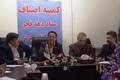 اتاق اصناف یزد، 40 برنامه برای دهه فجر انقلاب پیشبینی کرد