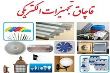 کشف و ضبط تجهیزات الکتریکی غیر مجاز در بناب