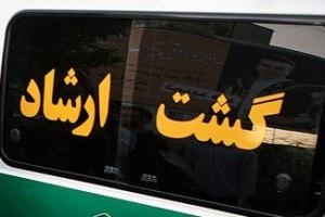 بسط گشت ارشاد؟ | مسجدجامعی: باید مرزهایی را تعریف کنیم