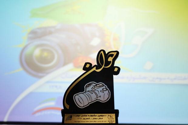 ثبتنام در پانزدهمین جشنواره فیلم، فیلمنامه و عکس مهاباد آغاز شد