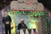اقتدار ایران اسلامی را مدیون جانفشانی شهدا هستیم