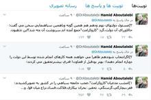 واکنش معاون روحانی به سخنان دیشب رئیسی: احمدینژاد هم همینگونه سیاهنمایی میکرد