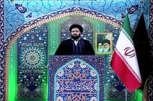 سخنرانی حجت الاسلام و المسلمین سید علی خمینی در نماز جمعه تهران