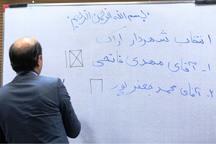 شهردار کلانشهر اراک انتخاب شد