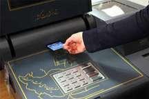 برگزاری آزمون انتخاب کاربران شعبه های الکترونیکی اخذ رای در کاشمر