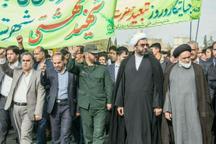 راهپیمایی روز13 آبان در مهریز برگزار شد