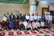 اعضای ستاد نماز جمعه کنگان تجلیل شدند