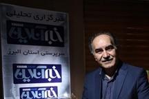 با خرید یک متر فرش ایرانی ، سه ماه اشتغال ایجاد می شود