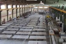نصب تجهیزات  واحد تولیدی سلول خورشیدی در خمین آغاز شد