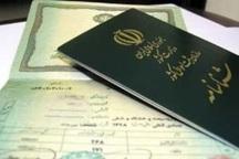 ثبت احوال قزوین در روز انتخابات آماده ارائه خدمات سجلی به رای دهندگان است