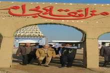 فرمانده کل ارتش از یادمان فتح المبین در شوش دیدن کرد
