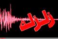 2 زمین لرزه در کلاته دامغان  ترس و نگرانی مردم منطقه