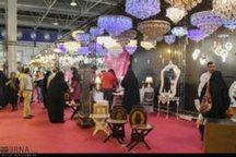نمایشگاه لیزینگ و فروش اقساطی کالا در مشهد برپا شد